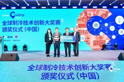 Leading AC Manufacturer Gree Named '2021 Global Cooling Prize' Grand Winner