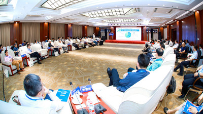 Seven academicians share their views at the forum in Beijing