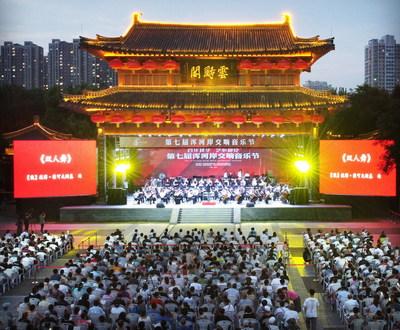 Comenzó el séptimo Festival de Música Sinfónica a orillas del río Hunhe en la ciudad de Shenyang. (PRNewsfoto/The Publicity Department of the CPC Shenyang Municipal Committee)
