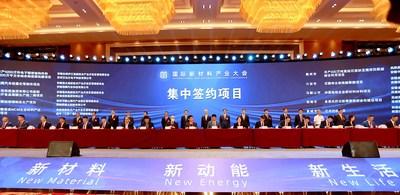 La foto muestra la ceremonia de firma de proyecto llevada a cabo durante la Conferencia internacional de la industria de los nuevos materiales en Bengbu, provincia de Anhui, en el este de China, el 16 de julio de 2021. (PRNewsfoto/Xinhua Silk Road)